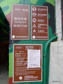 20140222馬祖南竿北海坑道:P1800296.JPG