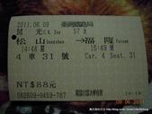 20110609福隆國際沙雕藝術季:DSCN8970.JPG