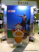 20110716火腿戰激安店買翻天第五日:P1190397.JPG