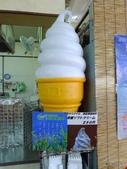 20130818沖繩風雨艷陽第二日:P1710729.JPG