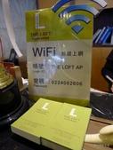 20140302萬里沐舍溫泉度假酒店:P1810211.JPG