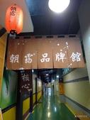 20140402雲林斗六朝露魚舖觀光工廠:P1810942.JPG