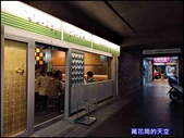 20200710台北古都食堂:萬花筒39古都.jpg