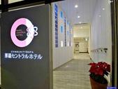 20180102日本沖繩那霸中央飯店(NAHA CENTRAL HOTEL):20180102沖繩2151.jpg