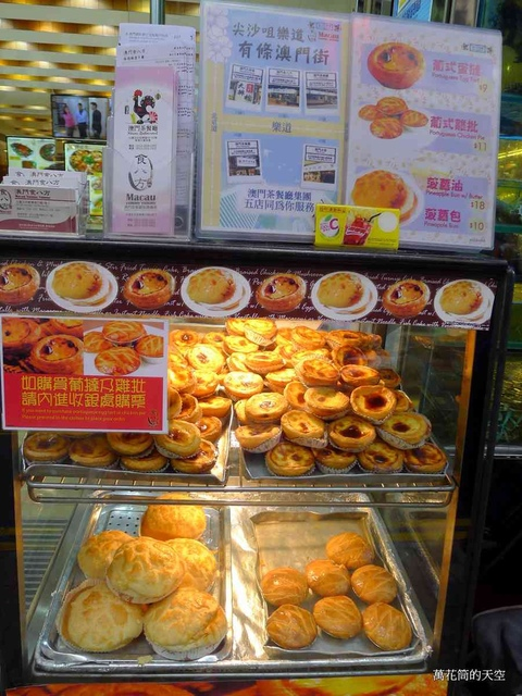 P1990156.JPG - 20150316香港澳門茶餐廳