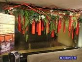 20190705台北潮品集潮州餐廳@神旺大飯店:萬花筒的天空7潮品集.jpg