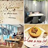 20200402台北微兜petit doux Café Bistro光復店:相簿封面