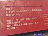 20201017台北SUNNY BUFFET@王朝大酒店:萬花筒6鐵火牛排.jpg