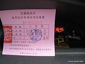 20090724宜蘭青蔥酒堡蘭雨節:IMG_8102.JPG