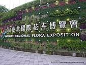 20110411舞蝶館~優人神鼓之花蕊渡河:P1100408.JPG