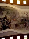 20140402雲林斗六大同醬油黑金釀造廠:P1810769.JPG