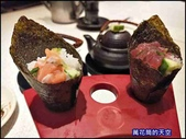 20201220台北宮川日本料理:萬花筒15宮川.jpg