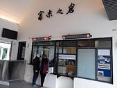 20160114花蓮富里火車站:IMG_20160114_093503.jpg