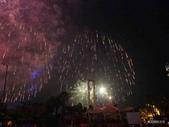 20170102雲林古坑劍湖山跨年煙火:P2350879.JPG