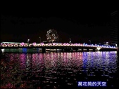 20200206高雄愛河燈會藝術節:萬花筒1高雄.jpg