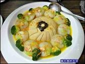 20200904台北八逸私廚手作料理:萬花筒A8八逸.jpg