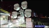 20201020台中草悟廣場:萬花筒10草悟廣場.jpg