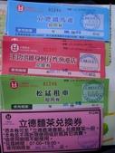 20111104輕風艷陽鹿港行上:P1290002.JPG