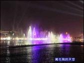20200206高雄愛河燈會藝術節:萬花筒7高雄.jpg