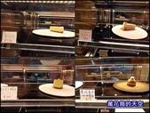 20200705桃園平鎮雨日子甜點咖啡:萬花筒1桃園.jpg