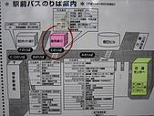 20080813九州自駕遊前二天:IMG_2103.JPG
