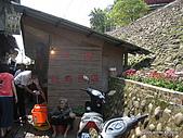20090322平溪菁桐踏青去:IMG_5726.JPG