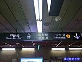 20181021韓國釜山甘川洞文化村감천문화마을:萬花筒的天空86.jpg