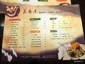 20170307台北石牌WJ義廚房:P2370889.JPG