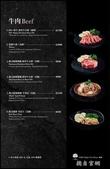 20200930台北楓樹四人套餐:萬花筒A2楓樹.jpg