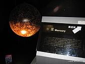 20090724宜蘭青蔥酒堡蘭雨節:IMG_7018.JPG