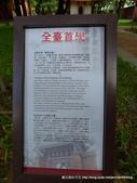 20110701台南孔廟:P1150372.JPG