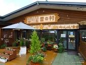 20110713北海道旭川市旭山動物園:P1160853.JPG