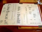 20150102台南A ROOM:P1940404.JPG