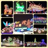 20170210雲林台灣燈會:IMG_20170211_0005_00.jpg
