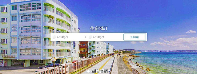 2018沖繩011K.jpg - 20171230日本沖繩北谷HOTEL OCEAN FRONT