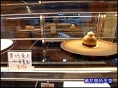 20200705桃園平鎮雨日子甜點咖啡:萬花筒20雨日子.jpg