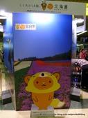 20110716火腿戰激安店買翻天第五日:P1190398.JPG