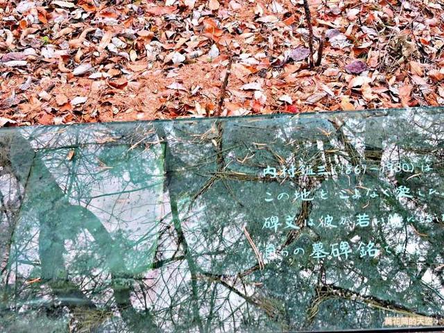 201711中輕井澤701.jpg - 20171114日本長野中輕井澤石之教堂