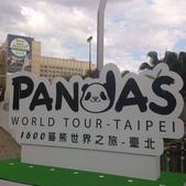 20140228熊貓世界之旅台北市府站:相簿封面