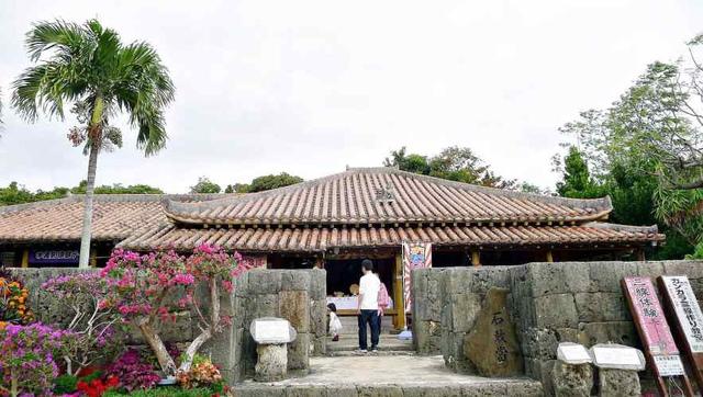 P2490218.JPG.jpg - 20171231日本沖繩文化世界王國(王國村)