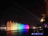 20200206高雄愛河燈會藝術節:萬花筒13高雄.jpg