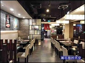 20200620台北大車輪定食料理台北重慶店:萬花筒3大車輪.jpg