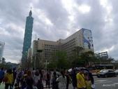 20140228熊貓世界之旅台北市府站:P1810058.JPG