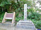 20180102日本沖繩首里城公園:20180102沖繩1201.jpg