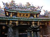 20100118祈福關渡宮淡水夕陽行:IMG_0550.JPG