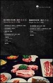20200930台北楓樹四人套餐:萬花筒A10楓樹.jpg