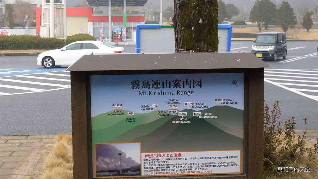 20150208日本鹿兒島宮崎第三天:P1950982.JPG