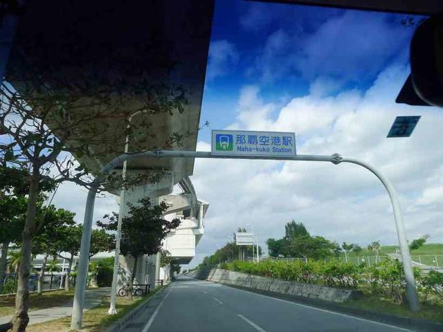 P2490967.jpg - 20180103日本沖繩跨年迎新第六天