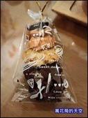 20200705桃園平鎮雨日子甜點咖啡:萬花筒3雨日子.jpg