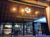 20201017台北SUNNY BUFFET@王朝大酒店:萬花筒3SUNNYBUFFET.jpg